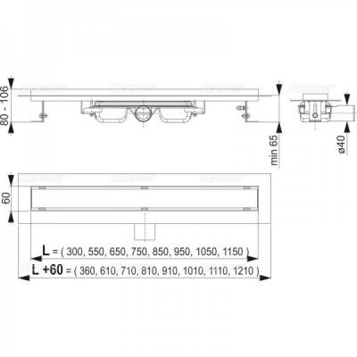 APZ106-550 Водоотводящий желоб с порогами для цельной решетки