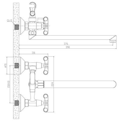 Смеситель Rossinka RS42-80