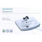 """Умывальник """"ОКА-55"""" (Домино-55) белый с отв (г. г. Киров)"""