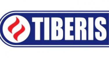 В продаже появились котлы Tiberis
