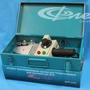 Комплект сварочного оборудования AQUAPROM М20/6 2300 Вт PP-R( насадки 20-63)Мет.короб