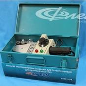Комплект сварочного оборудования AQUAPROM М30/3 2000 Вт PP-R( насадки 20-32)Мет.короб