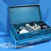 Комплект сварочного оборудования AQUAPROM М30/6 2000 Вт PP-R(насадки 20-63)Мет.короб